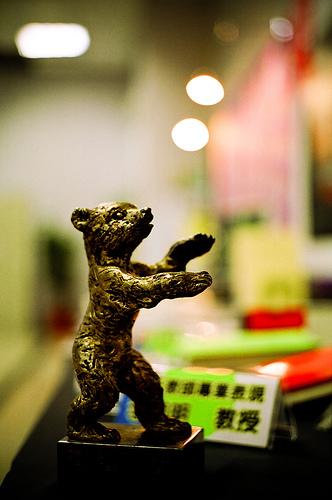 Urso de ouro berlinale berlim